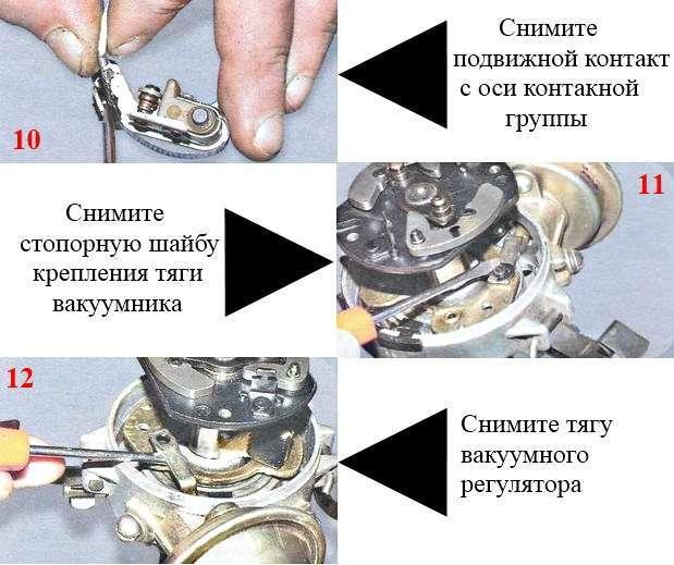 Как починить трамблер