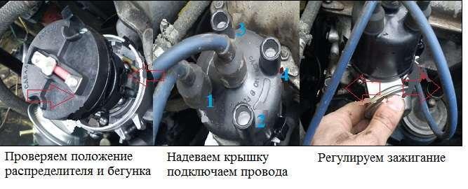 Как установить электронное зажигание ВАЗ 2101, ВАЗ 2102, ВАЗ 2103, ВАЗ 2104, ВАЗ 2105, ВАЗ 2106, ВАЗ 2107